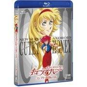 Shin.cutie Honey Complete Blu-ray [2Blu-ray+Special CD Limited Edition] (Japan)