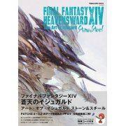 Final Fantasy XIV: Heavensward - The Art of Ishgard - Stone and Steel (Japan)