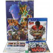 Street Fighter V [Valuable Edition] (Japan)