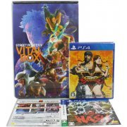 Street Fighter V [Volcanic Edition] (Japan)
