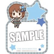 The Idolmaster Diecut Sticky: Hagiwara Yukiho Mini Chara Ver. (Japan)