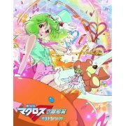 Macross Frontier The Movie: The Wings of Goodbye (Japan)