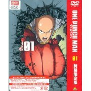 One Punch Man Vol.1 [DVD+CD Limited Edition] (Japan)