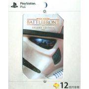 PlayStation Plus 12 Month Membership [Star Wars: Battlefront Edition] HK (Hong Kong)