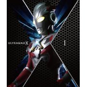 Ultraman X Dvd Box Vol.1 (Japan)