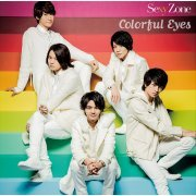 Colorful Eyes [CD+DVD Limited Edition Type A] (Japan)
