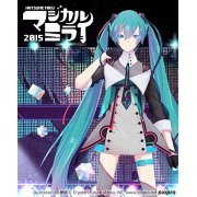 Magical Mirai 2015 In Nippon Budokan (Japan)