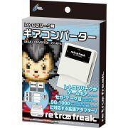 Retro Freak Gear Converter (for Game Gear / Sega Mark III /SG-1000 Game Soft) (Japan)