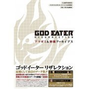 God Eater Resurrection Aragami and Jinki Archives (Japan)