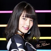 Mr. Platonic [Limited Edition Miria Fujita Ver.] (Japan)