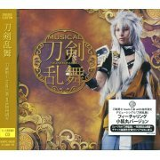 Touken Ranbu [Limited Edition Type B] (Japan)