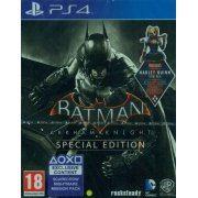Batman: Arkham Knight [Steelbook Edition] (Europe)