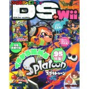Famitsu DS + Wii [February 2016] (Japan)