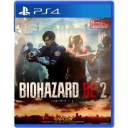 Resident Evil 2 (Multi-Language) (Asia)