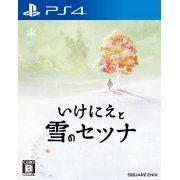 Ikenie to Yuki no Setsuna (Japanese) (Asia)