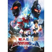 Ultraman Ginga 3 (7-9 Episode) (Hong Kong)