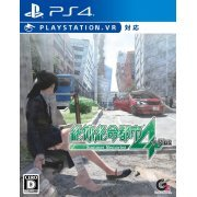 Zettai Zetsumei Toshi 4+: Summer Memories (Japan)