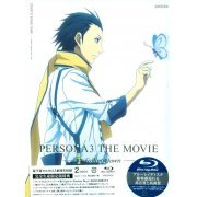 Persona 3 The Movie: No.3 Falling Down [Blu-ray+CD Limited Edition] (Japan)