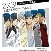 2x3! - Duet Cross Three! [CD+Goods Limited Edition] (Japan)