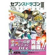 7th Dragon III Code: VFD Complete Guide (Japan)