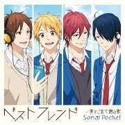 Best Friend Nijiiro Days Ver. [Type A] (Japan)