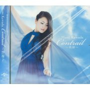 Contrail - Kiseki (Ao No Kanata No Four Rhythm Intro Theme) (Japan)