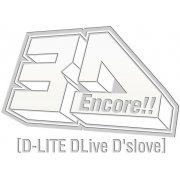 Encore 3D Tour - D-lite Dlived'slove [2Blu-ray+2CD+Photo Book Deluxe Edition] (Japan)