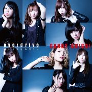 Overdrive / Taisetsu na Oshirase [CD+DVD Limited Edition] (Japan)