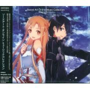 Sword Art Online Music Collection (Japan)