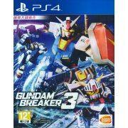 Gundam Breaker 3 (Chinese Subs) (Asia)