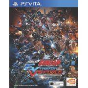 Mobile Suit Gundam: Extreme VS Force (US)