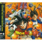 Dragon Ball Super Original Soundtrack (Japan)