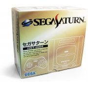 Sega Saturn Console - HST-0004 grey preowned (Japan)