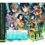Genei Ibun Roku #Fe Vocal Collection (Japan)