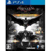 Batman: Arkham Knight [Special Edition] (Japan)