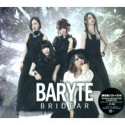 Baryte [CD+DVD Limited Edition] (Japan)