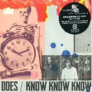 Know Know Know [CD+DVD Limited Edition] (Japan)