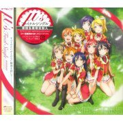 Love Live M's Final Single - Moment Ring (Japan)