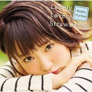 Lovely Lovely Strawberry [CD+DVD Limited Edition] (Japan)
