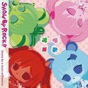 Show By Rock - Roop Shiteru / Asuiro Koimoyo (Cristicrista) [Limited Edition] (Japan)