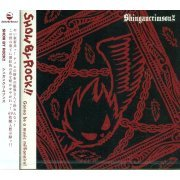Show By Rock - Shingan Crimsonz Knocking the Next-Door / Last Flower [Limited Edition] (Japan)