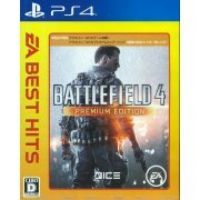 Battlefield 4 Premium Edition [EA Best Hits] (Japan)