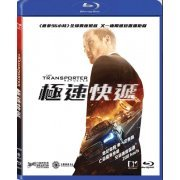 The Transporter Refueled (Hong Kong)