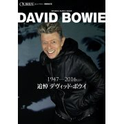 Crossbeat Special Edition Zoho Kaichoban David Bowie (Japan)