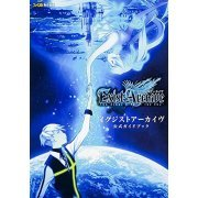 Exist Archive: The Other Side of the Sky Official Guidebook (Japan)