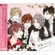 Alive Soara Drama Cd Vol.1 (Japan)