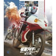 Kamen Rider Blu-ray Box Vol.3 (Japan)