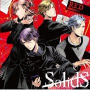 Solids Unit CD - Red (Japan)