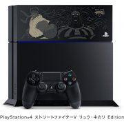 PlayStation 4 System [Street Fighter V Ryu & Necalli Limited Edition] (Jet Black) (Japan)