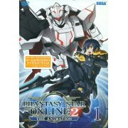 Phantasy Star Online 2 The Animation Vol.1 (Japan)